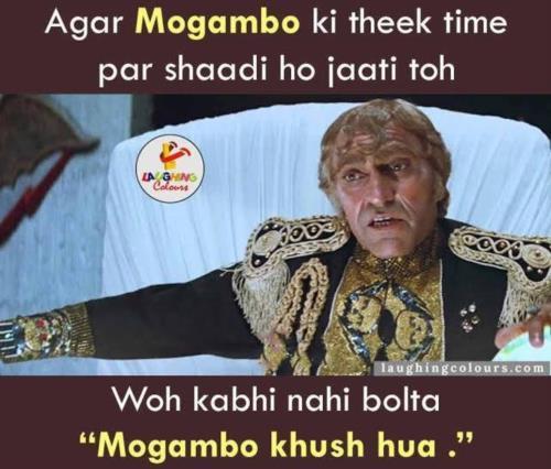 Mogambo's marriage