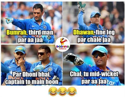 Dhoni Kholi - Cricket