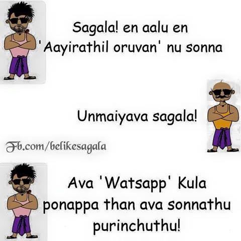 Aaayirathil Oruvan