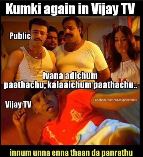 Kumki again in Vijay TV