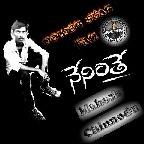 Mahesh Chinnodu642