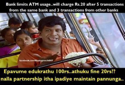 Pics Photos - Page Rip Tamil Videos Here Pages Pics Jokes Cartoon ...