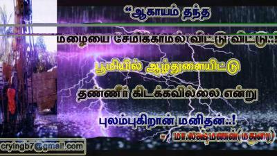 Hi My Lines 9952241154, 9865654938