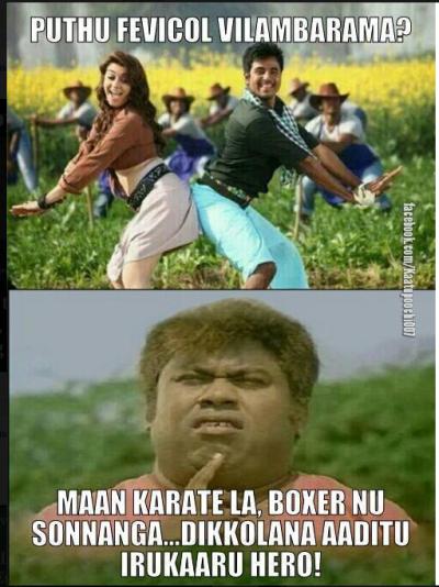 Maan karate mokkai