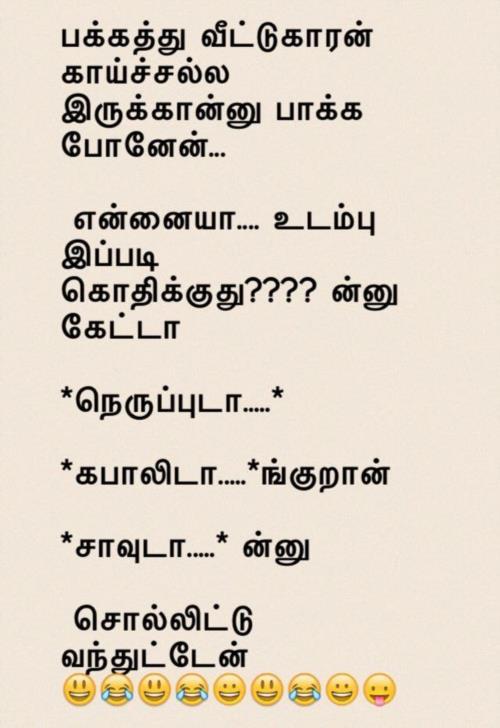 Thalaivar joke