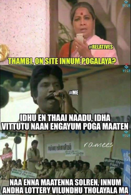 H1B Tamil Meme