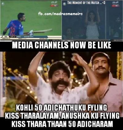 Kohli Flying Kiss