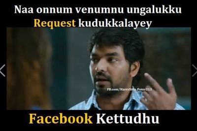 Facebook request to girl