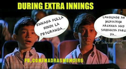 IPL Comedy