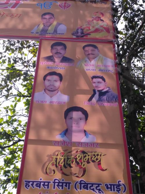 सुहेलदेव भारतीय समाज पार्टी