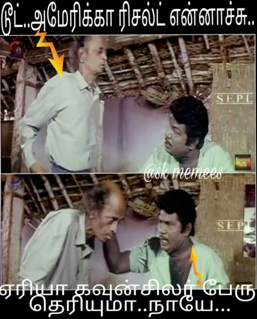 America Election Day Goundamani punch